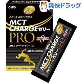 MCT チャージゼリー(15g*14本入)