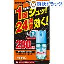 おすだけベープ スプレー 280回分 不快害虫用 無香料(28.4mL)【おすだけベープ スプレー】