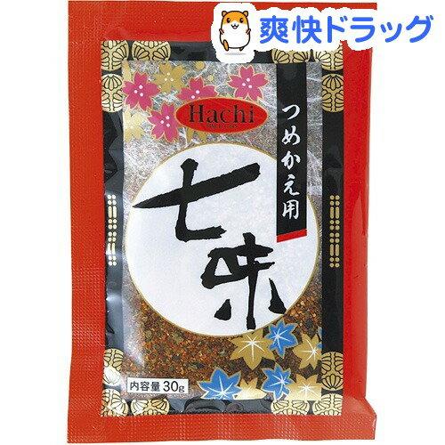 ハチ食品 つめかえ用七味(30g)