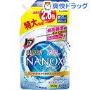 トップ スーパー ナノックス 詰替 特大(950g)【スーパーナノックス(NANOX)】