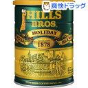 ヒルス スペシャルホリディブレンド 缶(283g)【ヒルス】
