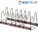 フライパン 収納 ファビエ 伸縮式フライパン&鍋ブタスタンド ブラウン FV30(1コ入)【ファビエ】