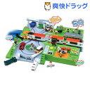 プラレール トミカと遊ぼう! DX踏切ステーション(1セット)【プラレール】【送料無料】