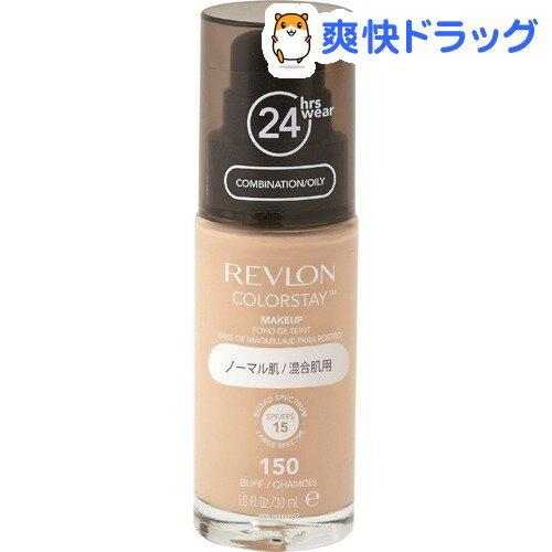 レブロン カラーステイ メイクアップ 150 バフ(1コ入)【レブロン(REVLON)】