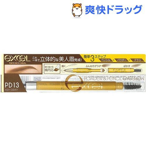 エクセル パウダー&ペンシルアイブロウEX PD13 アッシュグレイ(1コ入)【エクセル(excel)】