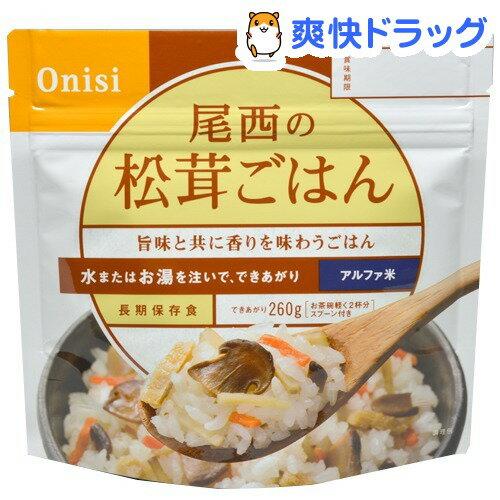 アルファ米 尾西の松茸ごはん(100g)【尾西のごはん】