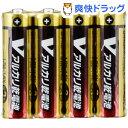 アルカリV電池 単3(4本入)