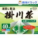国太楼 深蒸し製法掛川茶 三角ティーバッグ(40袋入)