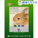 ワンニャン 小動物用ひのきトイレ砂 固まらないタイプ(7L)【ワンニャン】