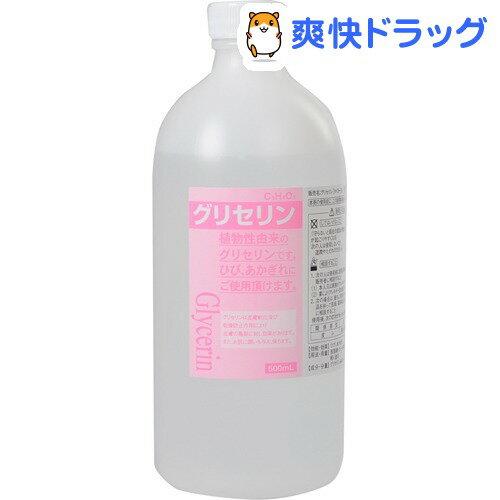 大洋製薬 グリセリン(500mL)