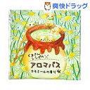 くまさんレシピのアロマバス 心地よいカモミールの香り(50g)