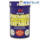 森乳サンワールド ワンラック プレミアムキャットミルク(150g)【ワンラック(ONELAC)】[猫 ミルク]