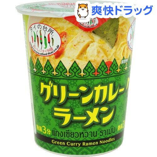タイの台所 グリーンカレーラーメン カップ(1コ入)【タイの台所】