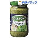 ソル・レオーネ バジルソース(190g)【ソル・レオーネ(SOLLEONE)】[バジルソース] ランキングお取り寄せ