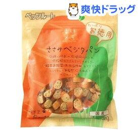 素材メモ ささみベジタパン(80g)【素材メモ】