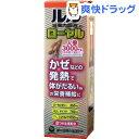 ルル 滋養内服液 ローヤル(45mL)【ルル】[栄養ドリンク 滋養強壮]