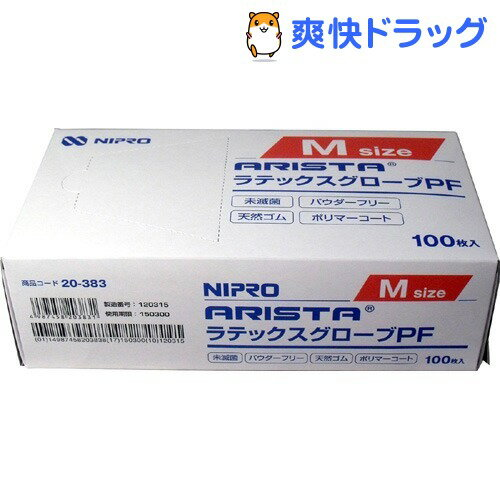 ニプロ ラテックスグローブPF Mサイズ(100枚入)