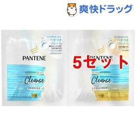 パンテーン ミー ミセラー スカルプクレンズ 1日分お試しサシェ(5セット)【PANTENE(パンテーン)】