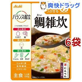 バランス献立 鯛雑炊(100g*6コセット)