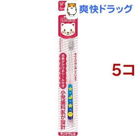 歯医者さん 乳幼児(1本入*5コセット)【大正製薬 歯医者さん】