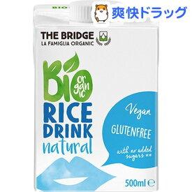 ブリッジ ライスドリンク オリジナル(500ml)【ブリッジ】
