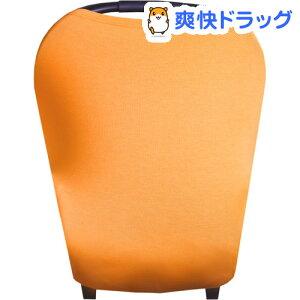 コッパーパール 授乳ケープ マルチ ユース カバー ソーラー(1枚)【コッパーパール(Copper Pearl)】