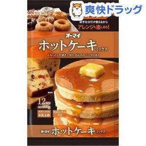 オーマイ ホットケーキミックス チャック付き(600g)【オーマイ】