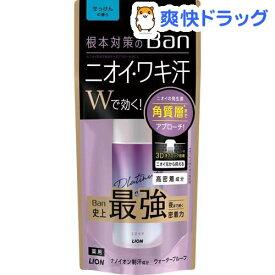 バン(Ban) 汗ブロック プラチナロールオン せっけんの香り(40ml)【i86】【q2k】【Ban(バン)】