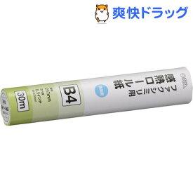 オーム ファクシミリ用 感熱ロール紙 B4 芯内径0.5インチ 30m 01-0731(1本入)