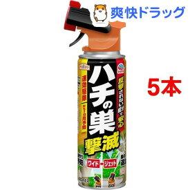 アースガーデン ハチの巣撃滅(480ml*5本セット)【アースガーデン】