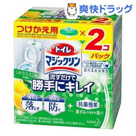 トイレマジックリン トイレ用洗剤 流すだけで勝手にキレイ シトラスミント 付け替え(80g*2個入)【トイレマジックリン】[トイレ タンク 抗菌 洗浄 つけかえ 付替 詰め替え]