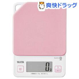 タニタ デジタルクッキングスケール KJ-213 ピンク(1コ入)【タニタ(TANITA)】