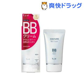 ちふれ BBクリーム 1(50g)【ちふれ】