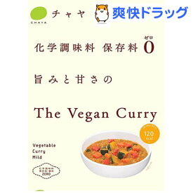CHAYA(チャヤ) マクロビオティックス 野菜カレー マイルド(200g)【チャヤ マクロビオティックス】