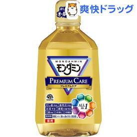 モンダミン プレミアムケア マウスウォッシュ(1.08L)【モンダミン】