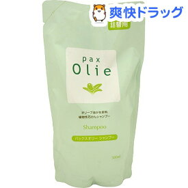 パックス オリー シャンプー 詰替用(500ml)【パックスオリー】