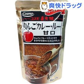 コスモ 直火焼りんごカレールー 甘口(170g)