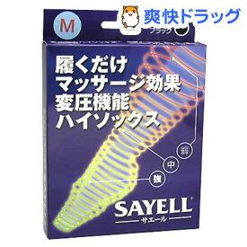 ケンドール 変圧機能ハイソックスM(1足入)【ケンドール】