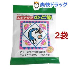 エキナケアのど飴(15粒*2コセット)【松浦薬業】