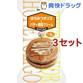 ヴェルデ はちみつオリゴ&バター風味クリーム(13g*8コ入*3コセット)【ヴェルデ】