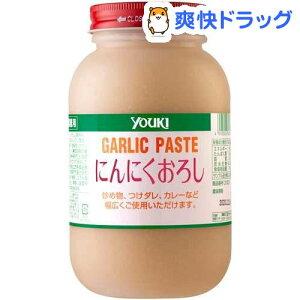 ユウキ食品 業務用 にんにくおろし(1kg)【ユウキ食品(youki)】