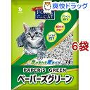 猫砂 ペーパーズグリーン(7L*6コセット)
