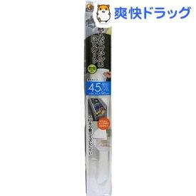システムキッチン用防虫シート 45(1枚入)