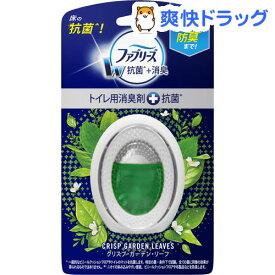 ファブリーズ W消臭 トイレ用消臭剤+抗菌 クリスプ・ガーデン・リーフ(6ml)【ファブリーズ(febreze)】