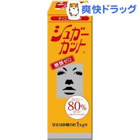 シュガーカットS(500g)【シュガーカット】