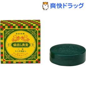 【第2類医薬品】タコノスイダシ(10g)【たこの吸出し】