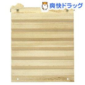 ひっか木フェンス(1コ入)