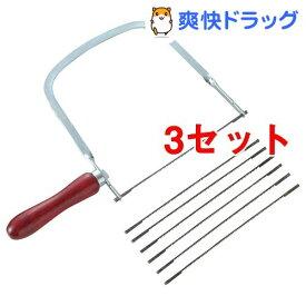 EB-SK11 糸のこ ECS-1(3セット)【EB-SK11】