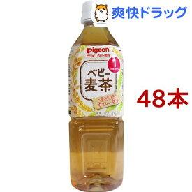 ピジョン ベビー飲料 ベビー麦茶R(500ml*48コセット)【ピジョン ベビー飲料】