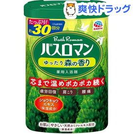 バスロマン 入浴剤 ゆったり森の香り(600g)【バスロマン】[入浴剤]